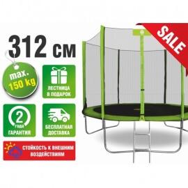"""Батут """"Smile"""" (10ft) STG с внешней сеткой и лестницей. Диаметр - 312 см. Нагрузка - 150 кг"""