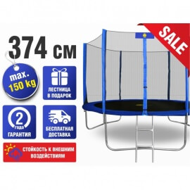 """Батут """"Smile"""" (12ft) STB с внешней сеткой и лестницей. Диаметр - 374 см. Нагрузка - 150 кг"""