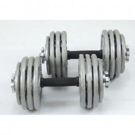 Набор гантелей металлических Хаммертон Atlas Sport 2x19 кг