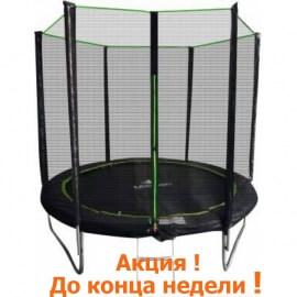 "Батут ""MiSoon"" (8ft) Basic с внешней сеткой и лестницей. Диаметр - 252 см. Нагрузка - 120 кг."