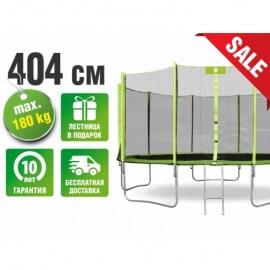 Батут Smile STG-404 с защитной сеткой и лестницей