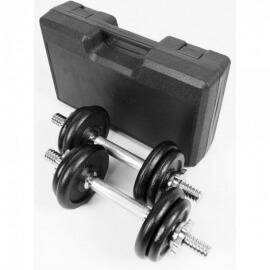 Набор гантелей металлических в кейсе Atlas Sport 13,320 кг